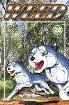 Vol28-gdw-fin