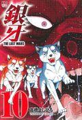 Vol10-gtlw-jap