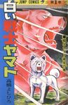 Ssy-vol1-jap