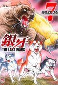 Vol7-gtlw-jap
