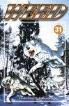 Vol31-gdw-fin