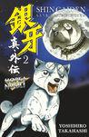 Manga-sg-fin2