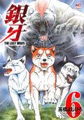 Vol6-gtlw-jap