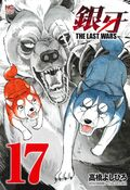 Vol17-gtlw-jap