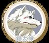 Gintarou