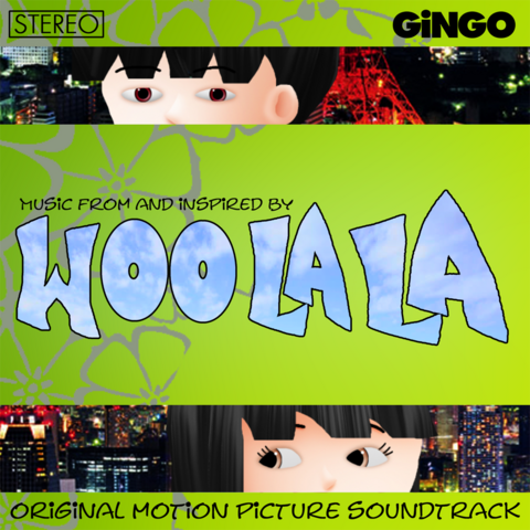 File:Woo La La- Music Inspired by the Motion Picture cover.png