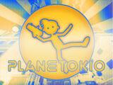 Planetokio (TV series)