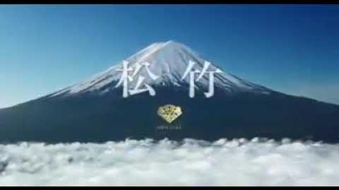 Tag (Riaru Onigokko) Movie