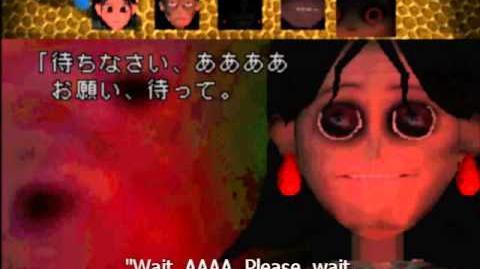 Yaku Tsuu Noroi no Game (ENG) Introduction