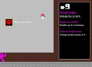Help screen glitch