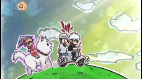Gintama Ending 13