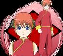 Kagura's Outfits
