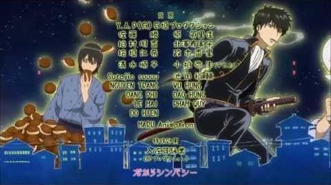 Gintama 2015 Ending 1