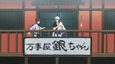 Gintama Opening 11
