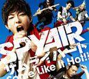 Samurai Heart (Some Like It Hot!)