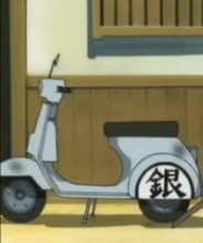 Gintoki-scooter