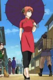 Kagura Episode 88