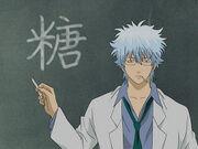 Gintoki Episode 12