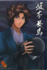 Tatsuma.Sakamoto.full.470319