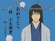 Katsura Episode 112