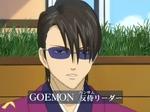 Goemon mug