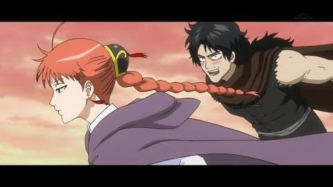 Gintama She's The Only One