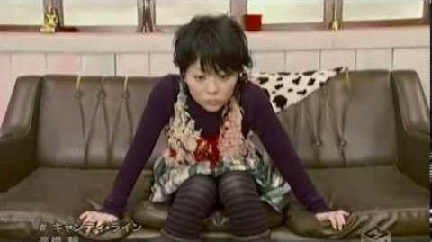 Hitomi Takahashi - Candy Line