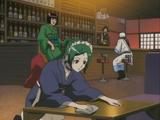 Otose Bar