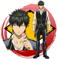 Hijikata Soul Switch Arc