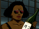 Ikesawa mug