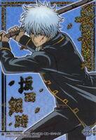 Gintoki shinsengumi
