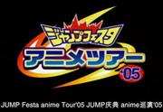 Jumpfesta