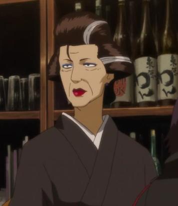 Otose Gintama Wiki Fandom