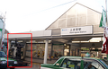 Kami-igusa station