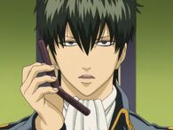 Hijikata's Cellphone