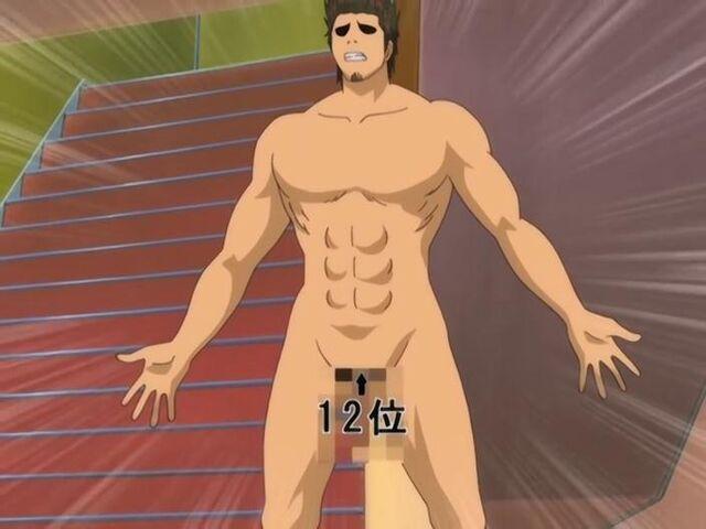 File:Kondo naked.jpg