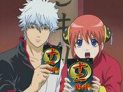 Gintoki and Kagura Episode 199