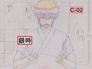 Gintoki Episode 94