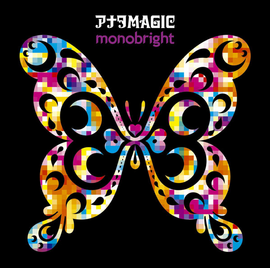 Anata Magic (monobright)