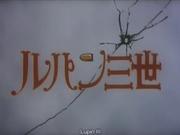 Lupin-OP