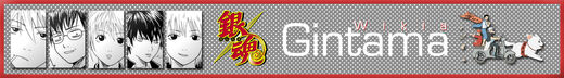 RMRM-chan banner