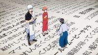 Gintama returns