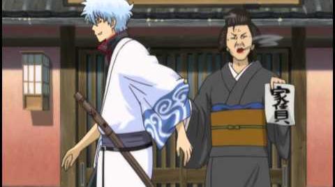 Gintama Opening 3