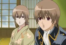 Okita group