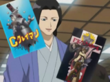 Yoshizawa's Birthday