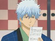 Gintoki Episode 92.jpg 00