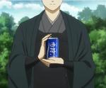 Kurokono Tasuke
