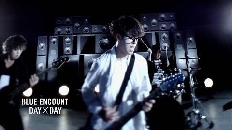 BLUE ENCOUNT 動畫《銀魂゜》片頭曲「DAY×DAY」收錄於首張專輯《≒相去無幾》