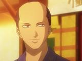 Tokugawa Shige Shige