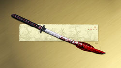 Bloody katana by lockjavv-d37r2yr